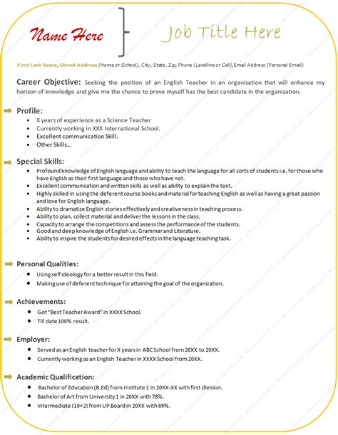 sample resume format  experienced teacher