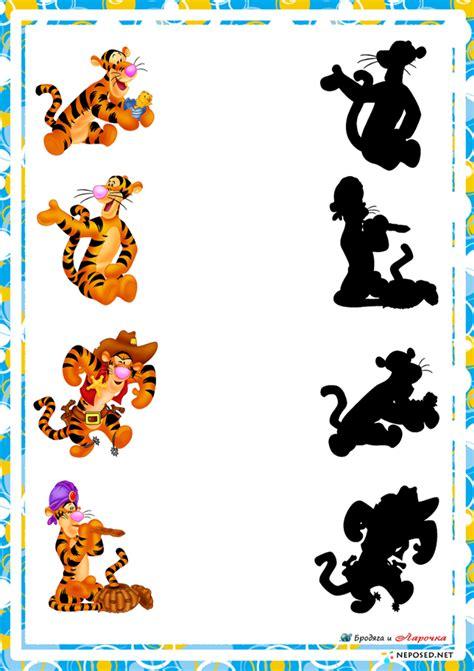 preschool activities shadow match 171 funnycrafts