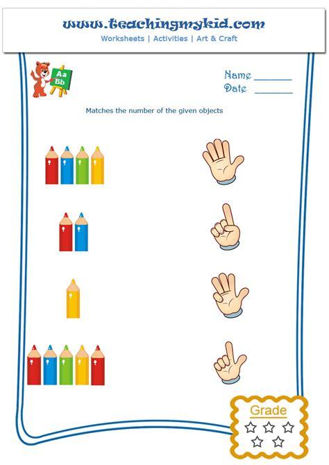 kindergarten worksheet matching worksheets for count