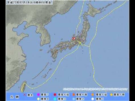 東日本 大震災 震源