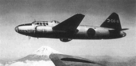 Mitsubishi Betty by Mitsubishi G4m Bombardero Medio La Segunda Guerra