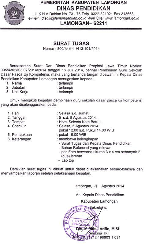 Contoh Surat Tugas Kerja by Agustus 2014 Disdikkepeglmg