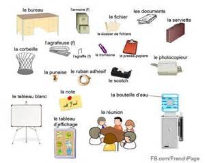 Le Bureau Du Chabbath by Vocabulaire Du Bureau Multilinguisme Pinterest Posts