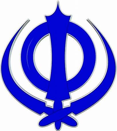 Khanda Sikh Clipart Wallpapers Animated Rotating Sikhiwiki