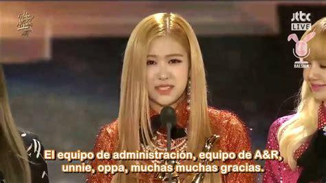 blackpink discurso rookie award gda subtitulado