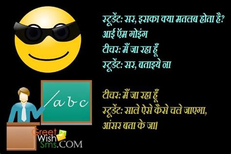 inspirational quotes  students  teachers  hindi