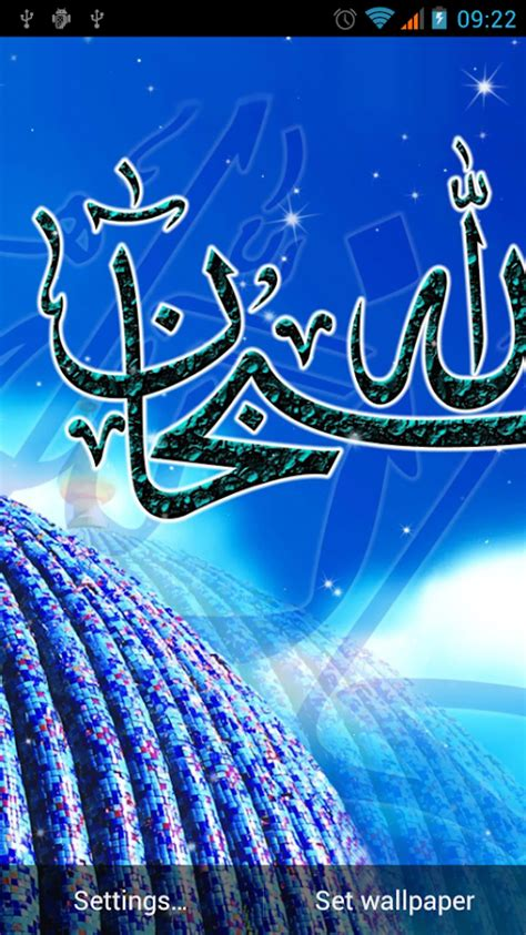 muslim  wallpaper android apps  google play