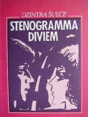 Stenogramma diviem - Dzintra Šulce - iBook.lv - Grāmatu draugs