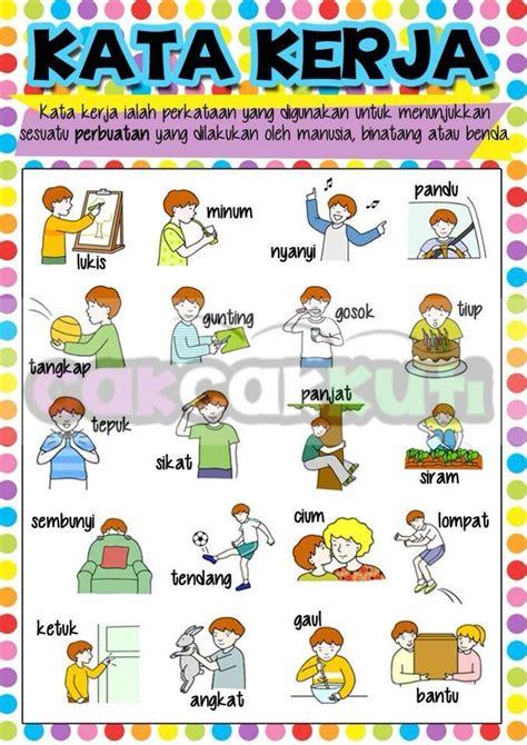 p poster kata kerja cak cak kuti educational