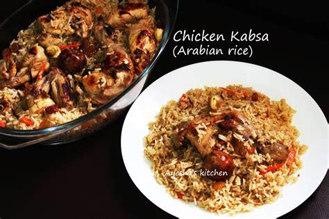 kabsa recipe chicken kabsa arab rice recipe