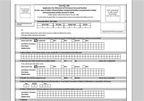 Number Full Form by Tin Number Application Form Download India
