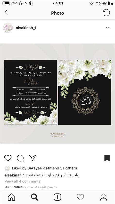 pin  sukat  flower frame wedding logo design
