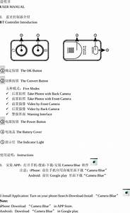 Mpow Technology Pa138a Bluetooth Controller User Manual