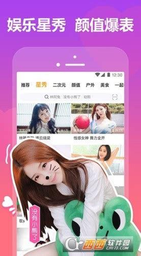 虎牙直播app下载_最新虎牙直播app手机app安卓版下载-突击网