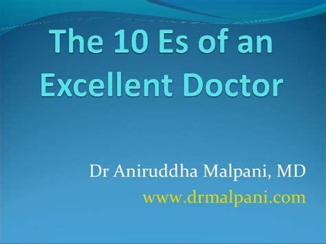 The Top Ten Es Of An Excellent Doctor
