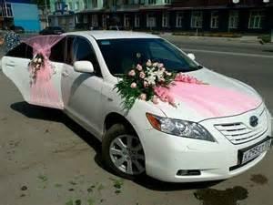 cheap indian wedding decorations decoração do carro dos noivos pá 2