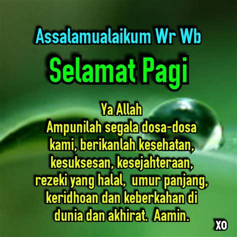 ucapan doa pagi islami nusagates