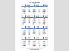Hijri calendar 1440 by INTERNATIONAL MOON CALENDAR Issuu
