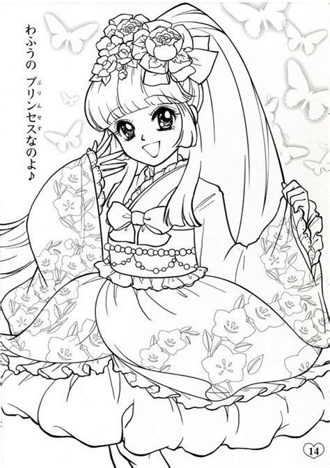 japanese shoujo coloring book  mama mia picasa web albums coloring book pinterest