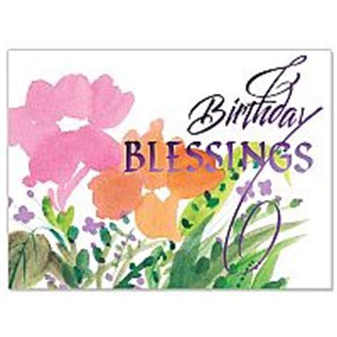 Happy B I R T H D A Y : Birthday Card