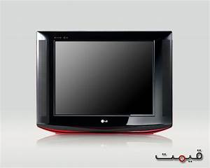 Lg Tv Or Television Prices In Pakistan