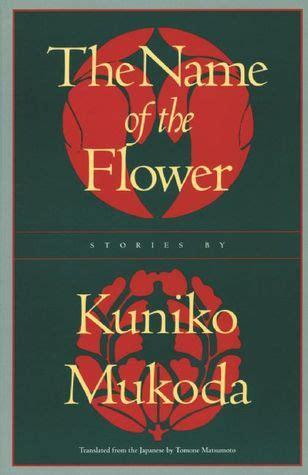 flower  kuniko mukoda