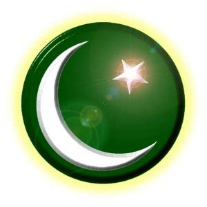 cool wallpaper happy independence day pakistan cool