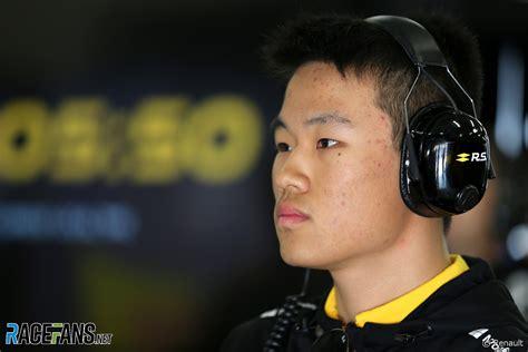 Yifei Renault Shanghai International Circuit