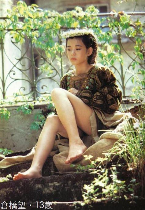 Rika Nishimura Books Video Search Engine At