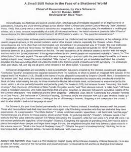 Buy An Essay Paper Essay On The Enlightenment And Great Awakening Movie Research Essay Papers also The Thesis Statement Of An Essay Must Be Essay On The Awakening Advertising Personal Statement Essay On The  Healthy Eating Essay