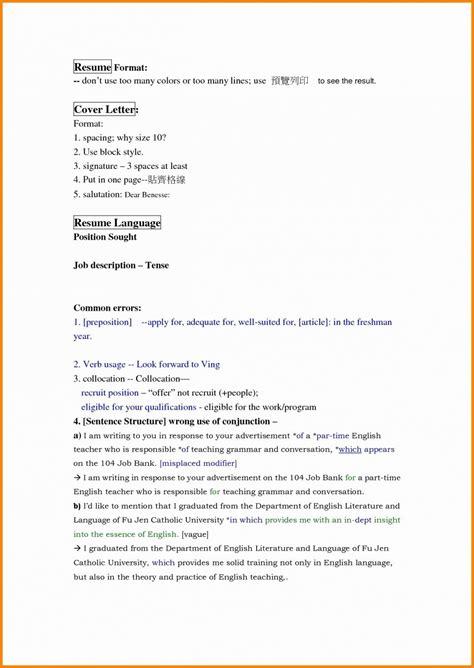 Resume Spacing Format by Line Spacing For Resume Euronaid Nl