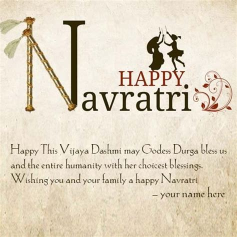 generate happy navratri wishes quotes greeting cards