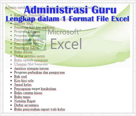administrasi guru lengkap   format file