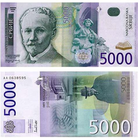 bureau de change dinar algerien taux de change dinar de serbie