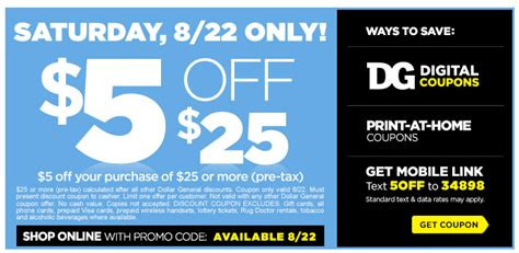 dollar general coupon deals