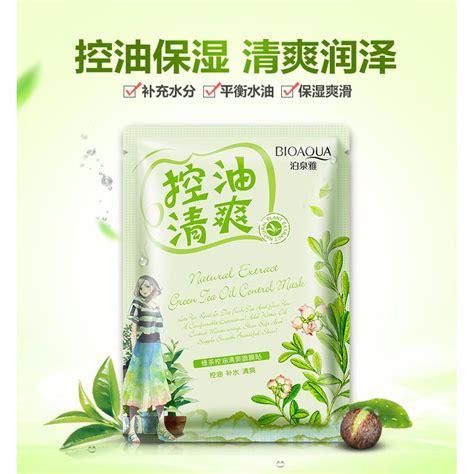 Masker Wajah Bioaqua Aloe Vera bioaqua masker wajah extract 30g green
