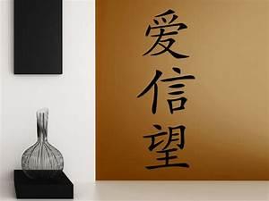 Japanisches Zeichen Für Glück : wandtattoo chinesische schriftzeichen liebe glaube hoffnung schriftzeichen wandtattoo ~ Orissabook.com Haus und Dekorationen
