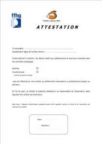 css design hcm attestation contrôle dopage
