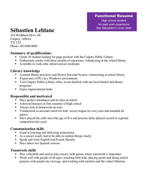 High School Student Resume by 11 High School Student Resume Templates Pdf Doc Free