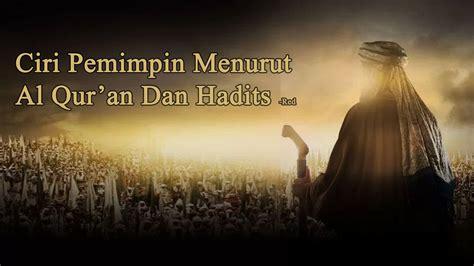 bagiamanakah ciri pemimpin menurut al quran  hadits