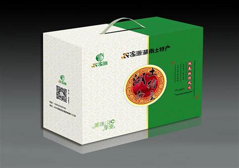 瓦楞纸包装盒效果图_湖南长沙包装设计制作公司_关于包装设计_长沙纸上印包装印刷厂(公司)