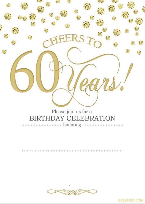 printable  birthday invitations  invitation