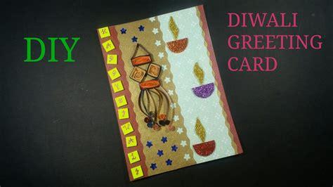 Diy# Paper Qualling Diwali Greeting Card How To Makecwm