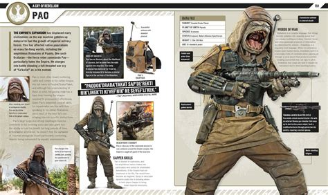 7 forms of lightsaber combat pdf official full page scan of pao from rogue one the