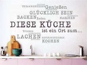 Sprüche Für Die Küche : wandtattoo diese k che ist ein ort zum gl cklichsein ~ Watch28wear.com Haus und Dekorationen