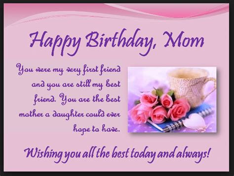 heart touching  happy birthday mom quotes  daughter