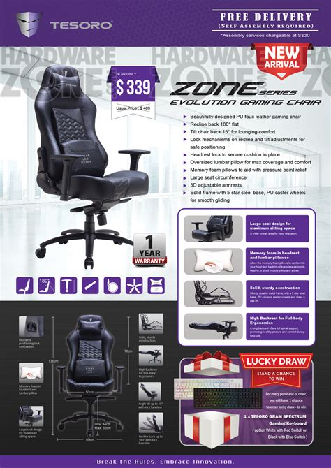 Tesoro Gaming Chairs - Pg 2 Brochures from COMEX SHOW 2017 ...