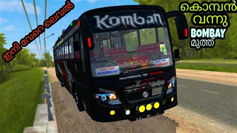 Komban(bombay)skin kondody mod in bus simulator indonesia. Komban Bus Skin Download For Bus Simulator Indonesia : Bus Simulator Indonesia Skin - fasrasian ...