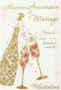 anniversaire de mariage 3 ans message anniversaire de mariage 3 ans anniversaire de mariage