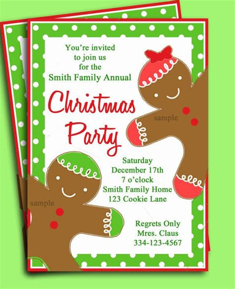 christmas party invitation printable  thatpartychick